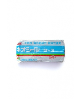 Pasta cicatrizante Neo Seal 1 kg