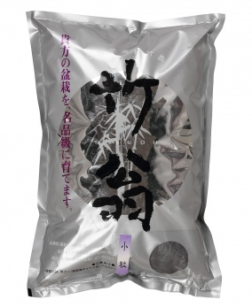 Carbón de bambú 2 l