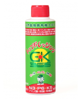 Green King Líquido 150 ml