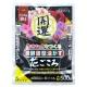 Hanagokoro 1,8 kg