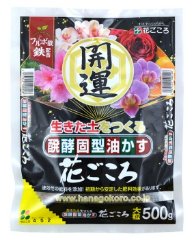 Hanagokoro 10 kg