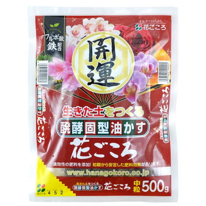Hanagokoro 500 g bonsai nostrum - Bonsai verdecora ...